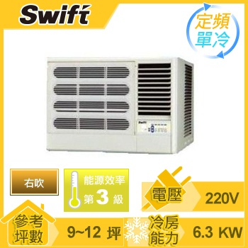 Swift 窗型單冷空調(SWF-22C1)