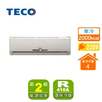 TECO一對一單冷空調LS20F1(LT20F1(室內供電))