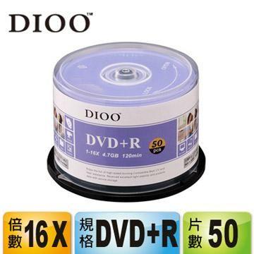 DIOO 海洋版 16X DVD+R 50片桶裝