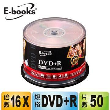 E-books 國際版 16X DVD+R 50片桶裝(E-MDC029)