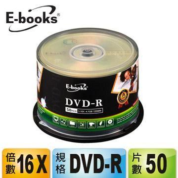 E-books 國際版 16X DVD-R 50片桶裝(E-MDD030)