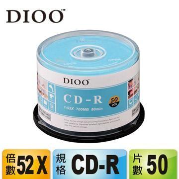 DIOO 海洋版 52X CD-R 50片桶裝