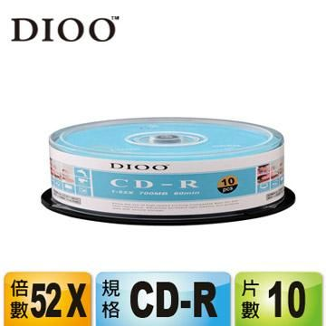 DIOO 海洋版 52X CD-R 10片桶裝(D-MDA021)