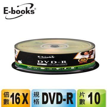 E-books 國際版 16X DVD-R 10片桶裝(E-MDD033)