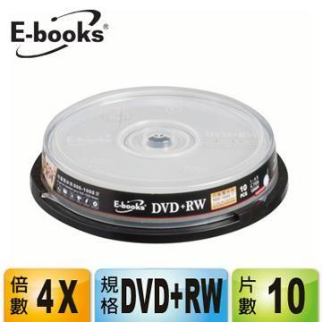 E-books 國際版 4X DVD+RW 10片桶裝(E-MDE037)
