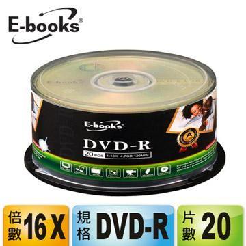 E-books 國際版 16X DVD-R 20片桶裝(E-MDD035)
