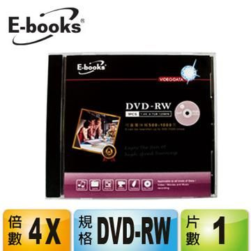 E-books 國際版 4X DVD-RW 單片裝(E-MDF038)