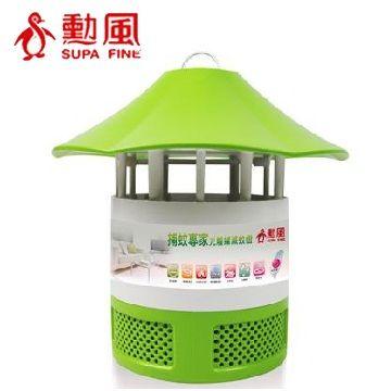 勳風光觸媒吸入式捕蚊燈(HF-8126)