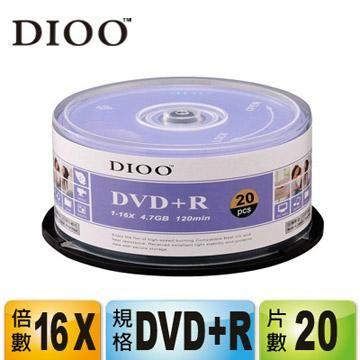 DIOO 海洋版 16X DVD+R 20片桶裝(D-MDC017)