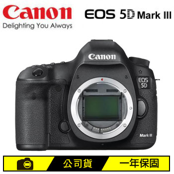 Canon 5D MARK III 單機身 公司貨(5D3 (BODY))