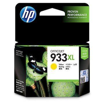 HP 933XL黃色墨水匣(CN056AA)