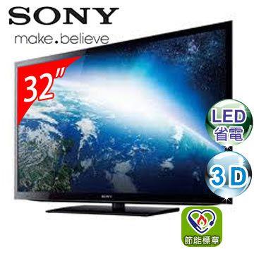 SONY 32吋3D LED高畫質液晶電視(KDL-32HX750)