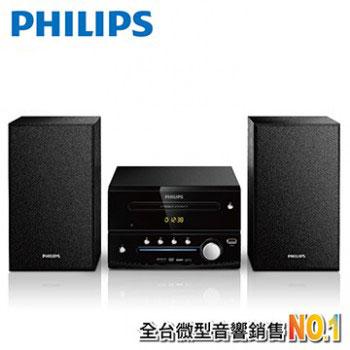 【福利品】飛利浦DVD床頭微型組合音響  MCD130(MCD130)