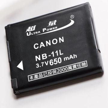 CANON NB-11L副廠鋰電池(UP-CAN-NB-11L-650)