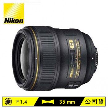 Nikon AF-S NIKKOR 35mm f/1.4G 公司貨(35/F1.4G)