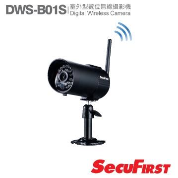 SecuFirst 室外型數位無線攝影機(DWS-B01S)