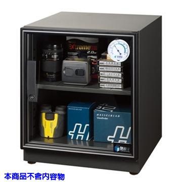 防潮家生活系列電子防潮箱(64L)