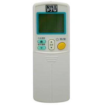 PJW 大金专用型冷气遥控器 RM-DA01A(RM-DA01A)