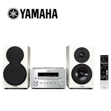 [福利品] YAMAHA ipod/USB組合音響 MCR-550