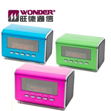 旺德 USB/MP3/FM隨身音響 WD-8216U