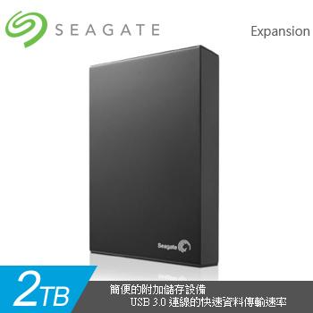 Seagate 3.5吋 2TB外接式硬碟(黑鑽U3)(STBV2000300)