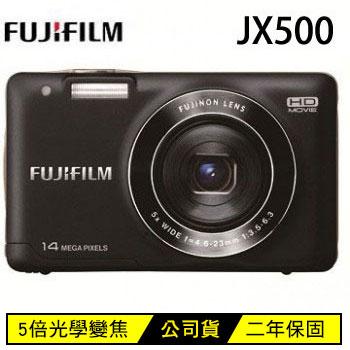 【福利品】富士 JX500數位相機 公司貨 雅痞黑