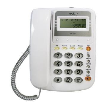 ASITO來電顯示有線電話 AS-10301(AS-10301)