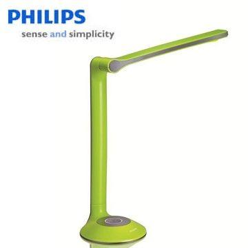 【展示機】飛利浦翔光LED檯燈(綠)(30638 LAMINA)