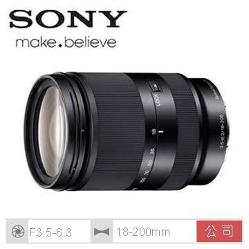 SONY E18-200mm F3.5-6.3 OSS 公司貨(SEL18200LE)
