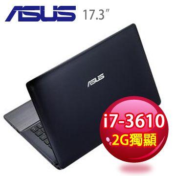 華碩 三代i7雙核2G獨顯筆電(A75VM-023C3610QM)