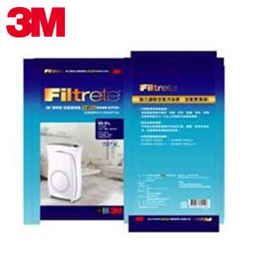 3M 02UCLC-1清淨機濾網
