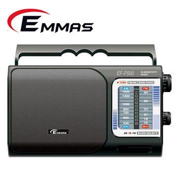 EMMAS 多波段收音機 EF-F500(EF-F500)