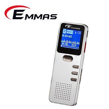 【8G】EMMAS 羽翼機MP3錄音筆 SY-970