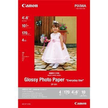 CANON超白光澤相片紙