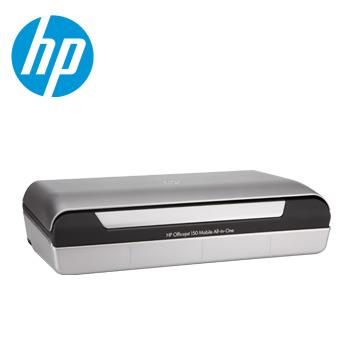 HP OJ150 Mobile行動事務機