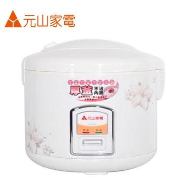 元山高級厚釜10人份電子鍋(YS-579RC)