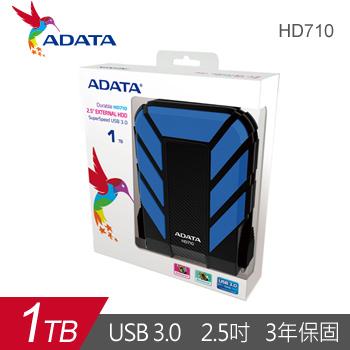 【1TB】ADATA HD710 2.5吋 外接硬碟(AHD710-1TU3-CBL)