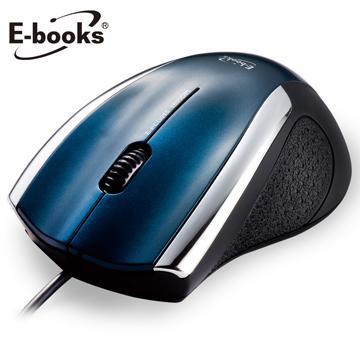 E-books M7高感度鐳射滑鼠(E-PCG045)