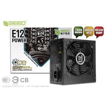 SEED種子 E12電源供應器 450W(SEED E12 450W)