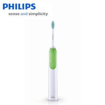 【展示機】飛利浦動能清潔系列音波震動牙刷 HX3110