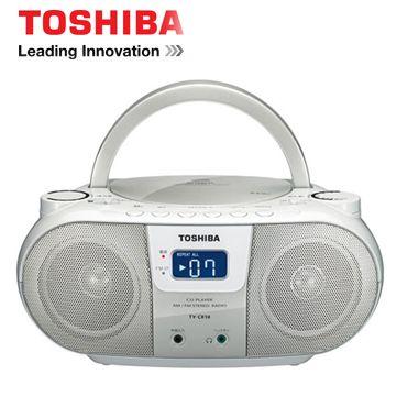 [福利品]TOSHIBA MP3手提CD音響(白色) TX-CRM10TW(S)(TX-CRM10TW(S))