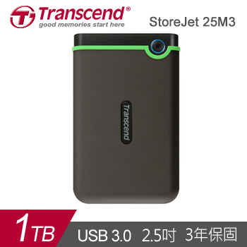 【1TB】創見 StoreJet 25M3 2.5吋 行動硬碟 TS1TSJ25M3