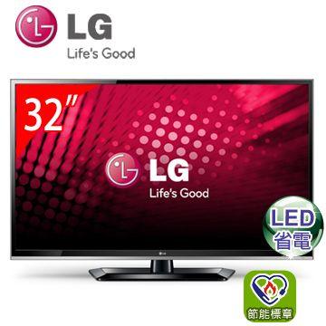 LG 32型LED液晶電視  32LS5600(32LS5600)