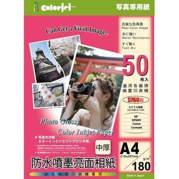 colorjet A4日本防水噴墨亮面相紙180gsm