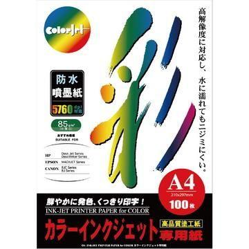 colorjet A4日本防水噴墨紙85gsm(INK85-4)