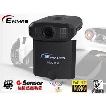 EMMAS HC888-1080P行車記錄器(HDC-888)