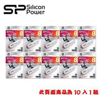【8G】廣穎Luxmini 320 隨身碟/ 10支