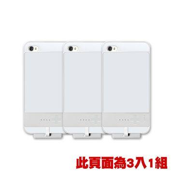 inature Refill+1.5可拆式背殼電池-香草白/ 3入()