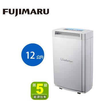 【福利品 】Fujimaru 12.5L除濕機(FJ-5910)