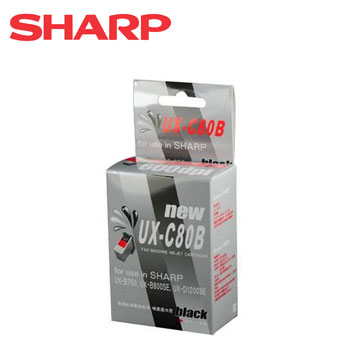 SHARP 傳真機專用墨水匣(UX-C80B(二代))